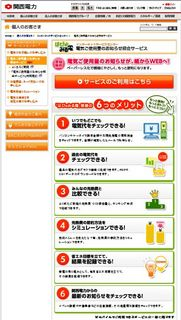新しい画像 (6).jpg